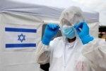 Israel drops plans of outdoor coronavirus mask rule